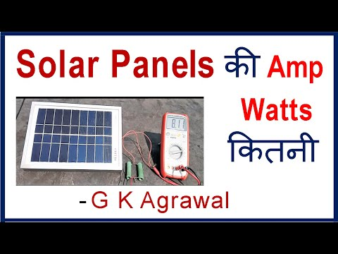 Solar Panel in Hindi - concept and Experiments