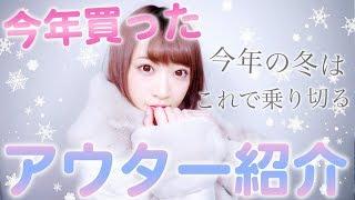 サブチャンネル(さやぴんく(さぁや2nd)) https://m.youtube.com/channel/UCCCKcdrIq6GXF2-IRJh3kNg  (Twitter) https://twitter.com/saaya3831  (Instagram) https://instagram.com/saaya831/  楽曲提供:Production Music by http://www.epidemicsound.com