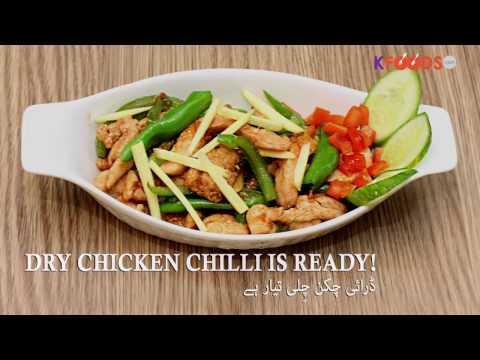 Dry Chicken Chili Recipe in Urdu & Hindi | KFoods.com