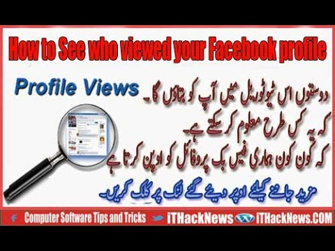 How to see who Viewed your Facebook Profile using Google chrome  !! Really work
