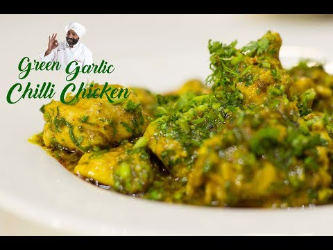 Green Garlic chilli chicken Indian style Recipe, Recipe for Dinner | Indian party food