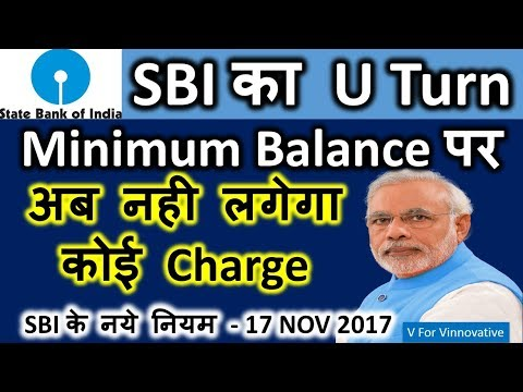 New Rules of SBI (17 Nov 2017). Now No Charges for Minimum Balance. How to Open Basic Saving Account
