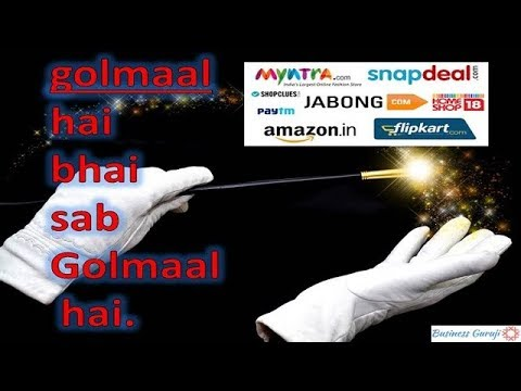 Golmaal Hai Bhai Sab Golmaal Hai  !  if you are online seller must watch.....