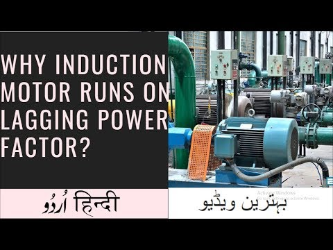Why induction machine always runs on lagging power factor?