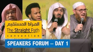The Straight Path Convention 2017   Speakers Forum   Day 1
