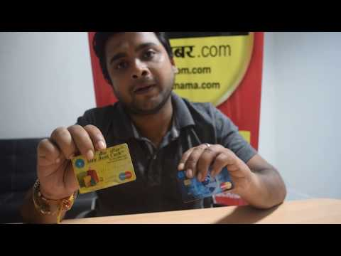 Change Your Debit Card before 30 September || SBI block Old Cards