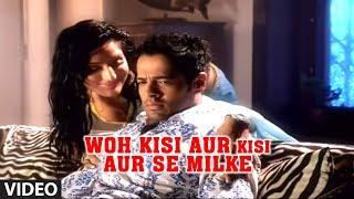 Woh Kisi Aur Kisi Aur Se Milke (Agam Kumar Nigam Hits) | Phir Bewafaai Deceived In Love