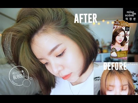 Mise En Scene Hello Bubble (Girl's Day) Hair Dye Foam REVIEW (Eng& Bahasa Sub) | Erna Limdaugh