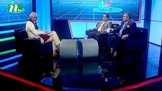 Market Watch | Episode 571 | Stock Market and Economy Update | Talk Show