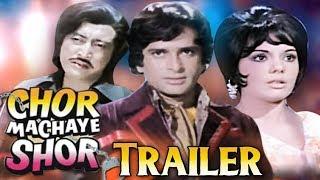 Chor Machaye Shor - Trailer