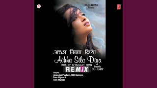 Wafa Na Raas Aayee - Remix