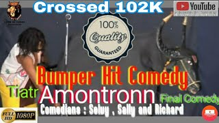 SIXTH COMEDY OF SUPER HIT TIATR AMONTRONN