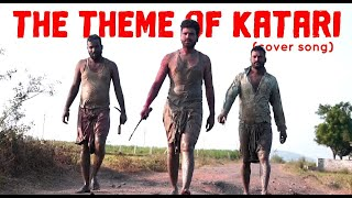 THE THEME OF KATARI - KRACK ||Cover Song || MANA ABBAYI || MAHENDRA || Ravi Teja || Krishna