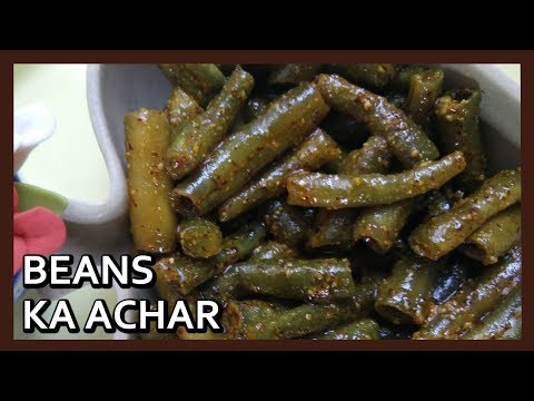 Pickled Green Beans Recipe by Healthy Kadai