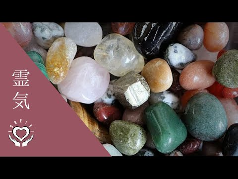 Reiki To Clear The Energy Of Gemstones & Crystals