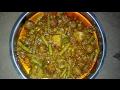 Village Undhiyu Recipe