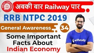 1:00 PM - RRB NTPC 2019 | GA by Bhunesh Sir | Some Important Facts About Indian Economy