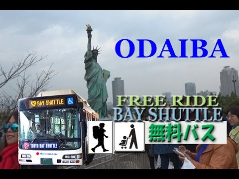 TOKYO.【お台場】.Odaiba w/ Free-ride BUS (Bay Shuttle)(the barrier-free access) Vol.4