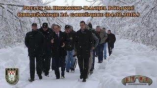 Prelet za Hrvatsku-Danijel Borović-Obilježavanje 26. godišnjice (04.02.2018.)