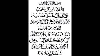 *Durood-E-Ibrahim 7 Recited Times [Please Memorize By Heart]_*