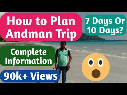 How to plan trip to Andman-Nicobar Islands (अंडमान का कार्यक्रम कैसे बनायें)