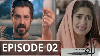 Alif Episode 02 Teaser | Alif Episode 02 Promo | #Alif Hum Pak Baaz Review