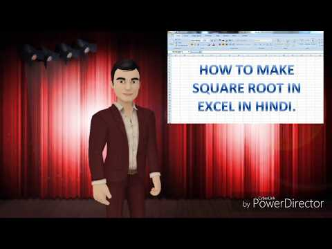 HOW TO FIND SQUARE ROOT  (वर्गमूल) IN EXCEL IN HINDI.