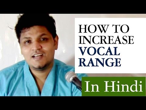 गले का रेंज कैसे बढ़ाएँ?How to Increase Vocal Range? | in Hindi by Abhishek Seth | Vocal Exercise