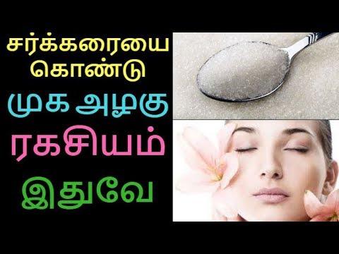 Sugar Facial for Clear Spotless Bright Face | Mugam Vellaiyaga | Skin Whitening | Tamil Beauty Tips