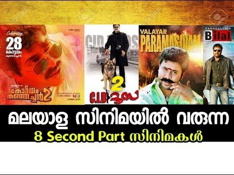 Top Blockbuster Tamil Movies From 1991 to 2018 | Rajini | Kamal