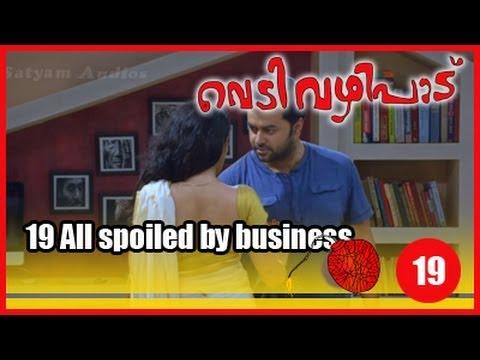 Xxx Mp4 Vedivazhipad Movie Clip 19 All Spoiled By Business 3gp Sex