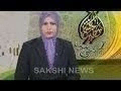 Sakshi Urdu News 19 - 05 -17 || GST Council fixes 4-tier tax slab for services