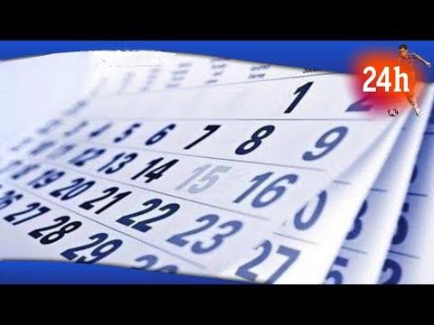 ✅  Ποιοι γιορτάζουν σήμερα, Πέμπτη 11 Ιουνίου, σύμφωνα με το εορτολόγιο;