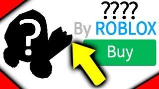 TOP 5 RAREST DOMINUS ON ROBLOX!!!