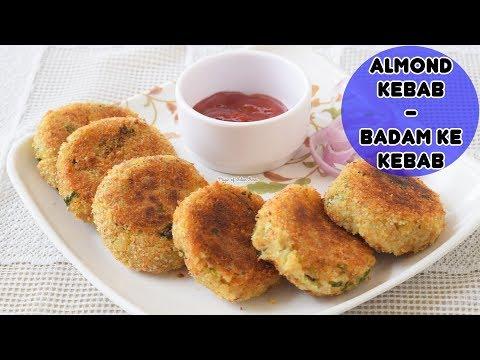 Almond Kebab - Badami Kebab Recipe in Kent RO Pizza & Omelette Maker - Priya R - MOIR