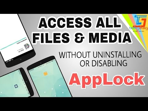 How to access anyone's File Manager|If File manager lock with App Lock