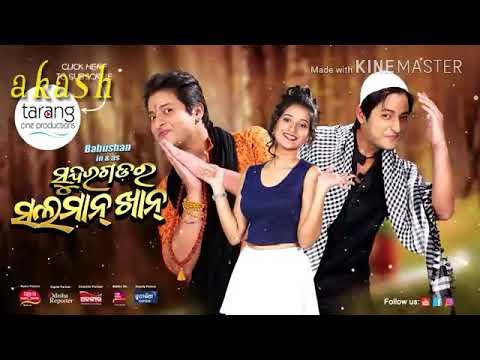 Xxx Mp4 Sundara Gadara Salman Khan Full Movie Odia Babusan 3gp Sex