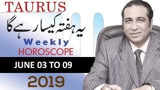 Taurus Horoscope 2018 Predictions Urdu Yearly Horoscope 2018
