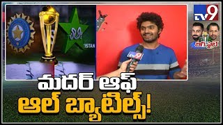 Virat Kohli & Dhoni  special song by Aavishkar Youth Band - TV9 Exclusive