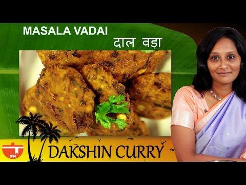Masala Vadai (Chana Dal Fritters) By Preetha