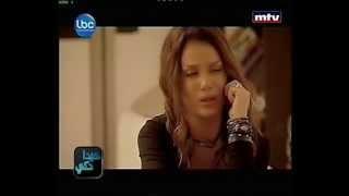 Nicole saba and youssef al khal movie
