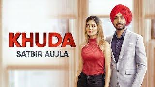 Khuda : Satbir Aujla ( Full Song ) Latest Punjabi Songs 2019 | Geet MP3