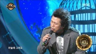 [Duet song festival] 듀엣가요제-Yuk Jungwan & Lee Juhyeok,