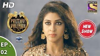 Prithvi Vallabh - Webisode - Ep 2 - 21st January, 2018
