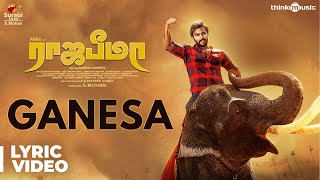 Rajabheema | Ganesa Song Lyric Video | Arav, Ashima Narwal | Simon K King | Surabi Films