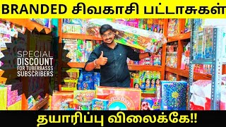 BRANDED Crackers Made in  SIVAKASI | Don't Buy China Crackers | Offers for Tuberbasss Subscribers |