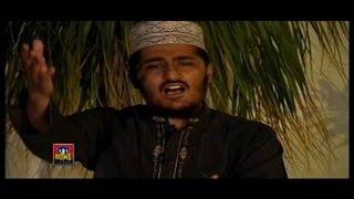 Nisar Marfani - Pukaro Ya Rasool Allah - Ya Rasool Allah