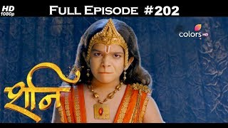 Shani - 15th August 2017 - शनि - Full Episode