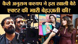 Richa Chadha, Rahul Bhat, Director Ajay Bahl, Meera Chopra Interview । Section 375 । Akshaye Khanna