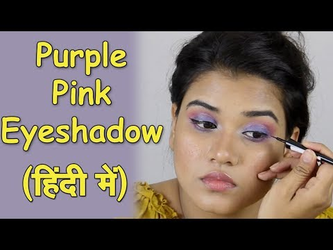 How to Do Purple Pink Eyeshadow Look (Hindi)